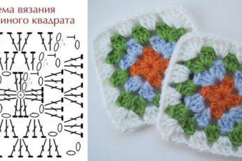 Как связать крючком бабушкин квадрат: простые схемы для начинающих рукодельниц