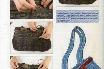 Сумки из джинсов своими руками: пошаговая инструкция, фото и выкройки